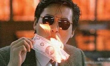 如何判断不同星座是真有钱还是假有钱