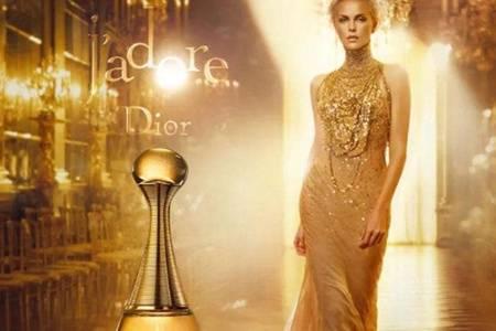 真我香水是什么牌子 Dior迪奥真我香水系列怎样好用吗