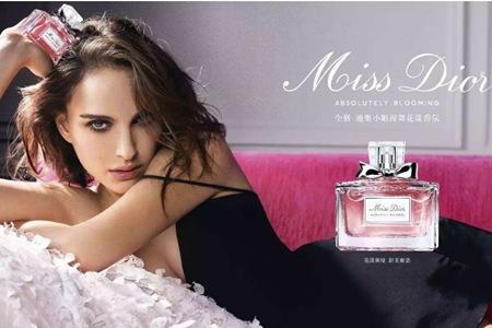 迪奥受欢迎的五款香水排行,入门不会踩雷的女士香水
