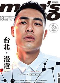 杨祐宁时尚杂志封面曝光 裸身西装8块腹肌撩人