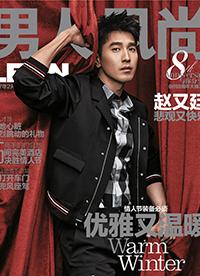 赵又廷登杂志封面大片 鬼马搞怪展型男魅力