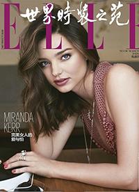 米兰达可儿杂志封面大片 酥胸美腿演绎中式旗袍