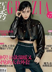 范冰冰登《红秀》杂志9月刊封面 演绎冬日帅气时尚