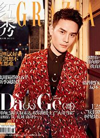 王凯登时尚杂志封面 优质轻熟男邂逅法式浪漫
