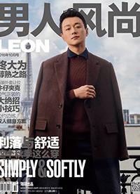 """佟大为登《男人风尚》杂志封面 展现醇熟男人的魅力"""""""