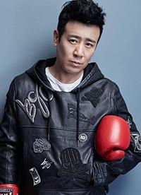 演员于和伟写真化身拳击手 青春活力霸气迷人