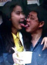 某高校副教授与女生暧昧不雅照流出 忘我激情舌吻