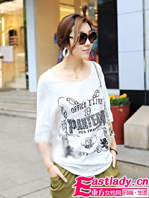 秋季8款最时尚的韩式盘发 大方优雅又潮流帅气