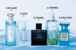 酷热夏季让女人无法抗拒的10款清爽男士香水