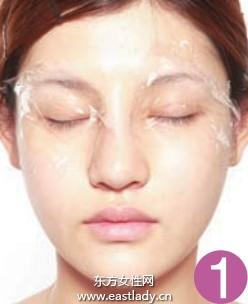 妆前应急护理快速改善眼周黯沉