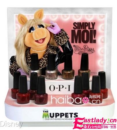 《木偶总动员》指甲油 Miss Piggy双手闪亮