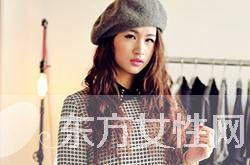 小清新时尚冬季女装搭配守则必看 格子元素文艺范足