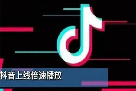 广州深圳国庆灯光秀暂停 为何取消灯光秀真相原因深扒