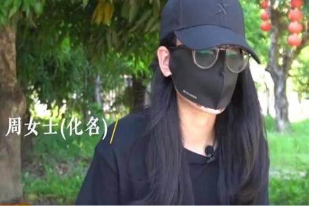 再见爱人第八期预告 kk魏巍和佟晨洁矛盾又激化